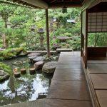 Jardin japonais ou regne la quietude